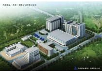 天津大成面粉加工厂项目