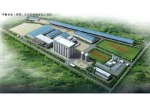 中粮米业(虎林)三十万吨稻谷加工项目