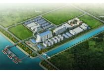 广州市粮食储备加工中心